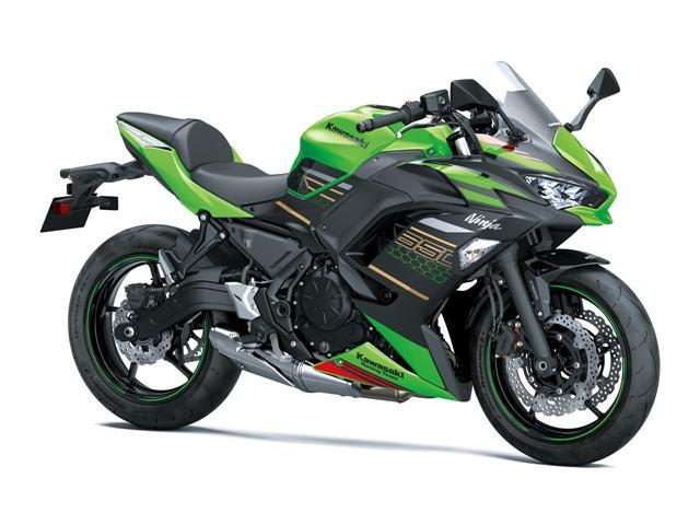 Kawasaki Ninja 650, krediti, dodatna oprema,…
